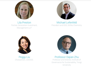 JUCCCE invited to judge World Economic Forum Circular Economy Awards