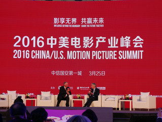Invited to attend inaugural China-U.S. Motion Picture Summit