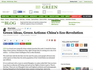 Green Ideas, Green Actions: China's Eco-Revolution