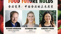 What China's Food Future Holds