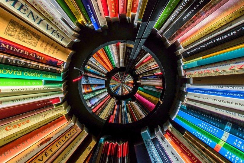 books-1251734_1280.jpg