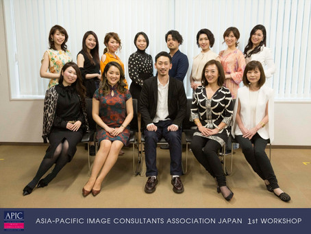 1st Workshop Day2 Report: March 2019 in Tokyo
