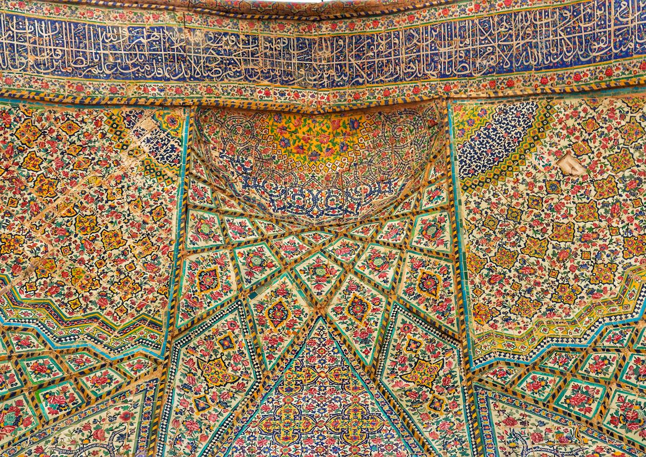 Muqarnas Versicolor