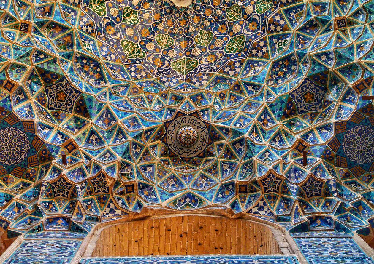 Turquoise Kaleidoscope I
