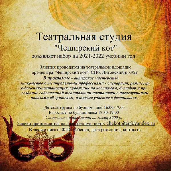Объявление.png