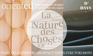 D'Days 2016 La Nature des Choses・Honsei・本性