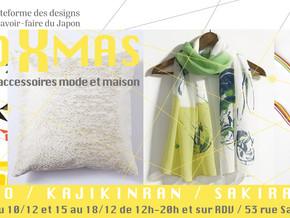 KYOTOXMAS : des créations de la fine fleur des ateliers kyotoïtes à Paris pour Noël