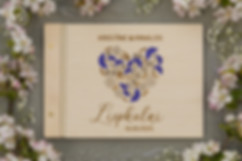 viesu grāmata kāzām, kāzu viesu grāmata, viesu grāmata koka vākos, viesu grāmata ar koka vākiem, viesu grāmata ar gravējumu, kāzu dekori, personalizēta viesu grāmata, oriģināla viesu grāmata kāzās, oriģināla viesu grāmata kāzām, kāzu albums