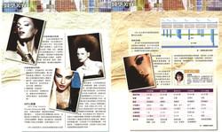 HKbeauty_2011OCT_2