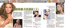 HKbeauty_2011SEP