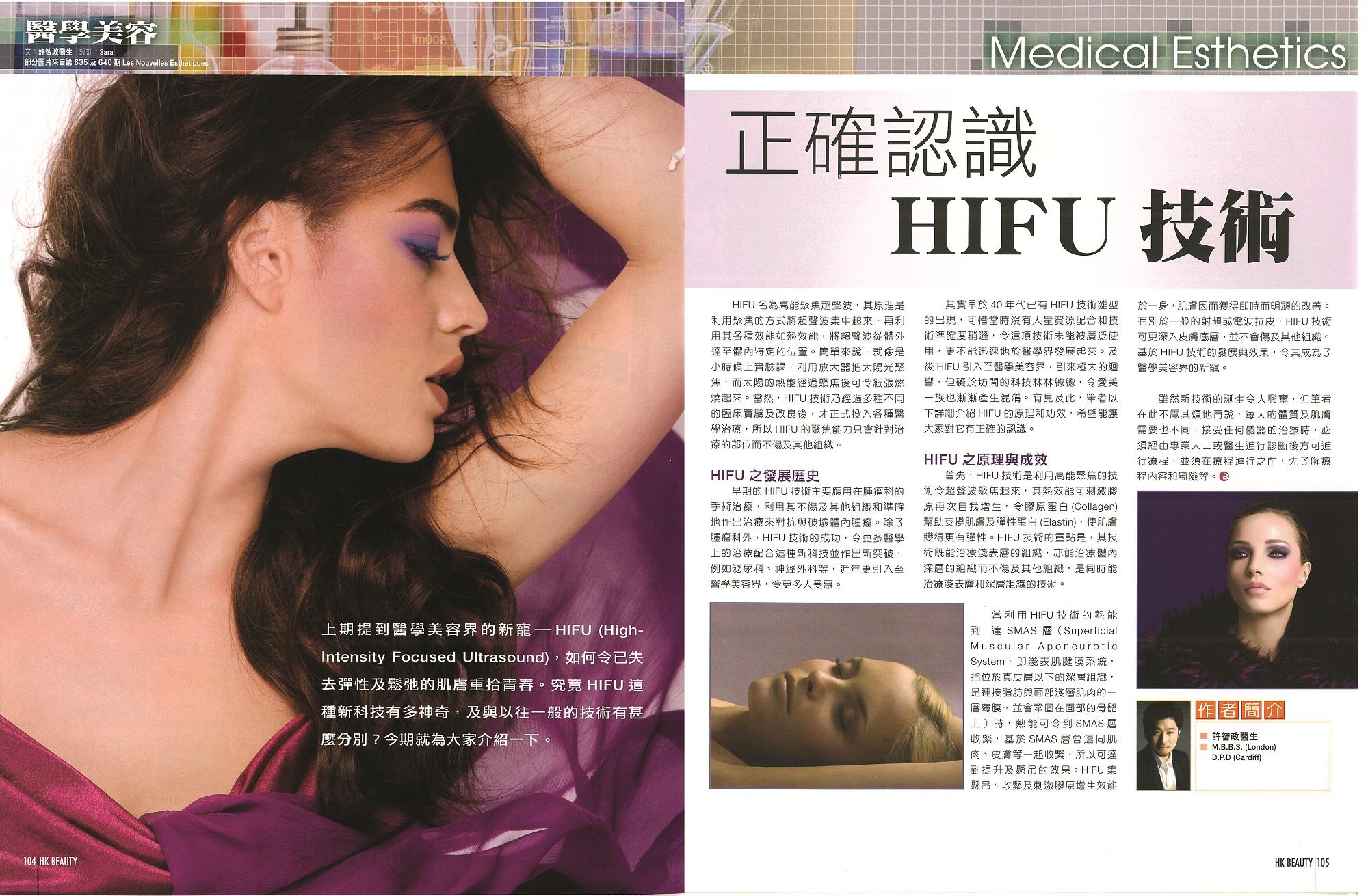 HKbeauty_2012JUN