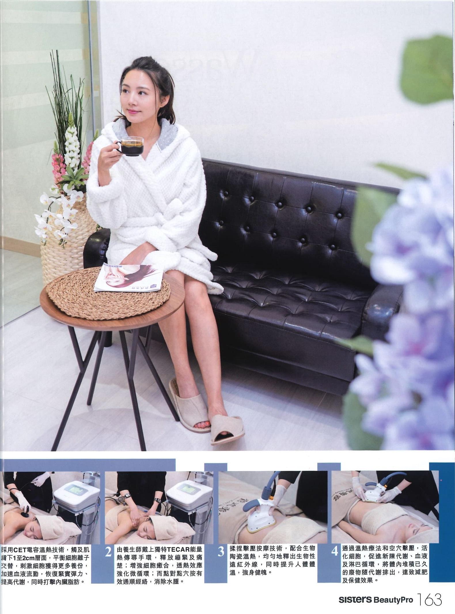 20190909 Sisters Beauty Pro-4