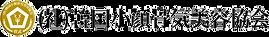 Korea Korugi Logo.png