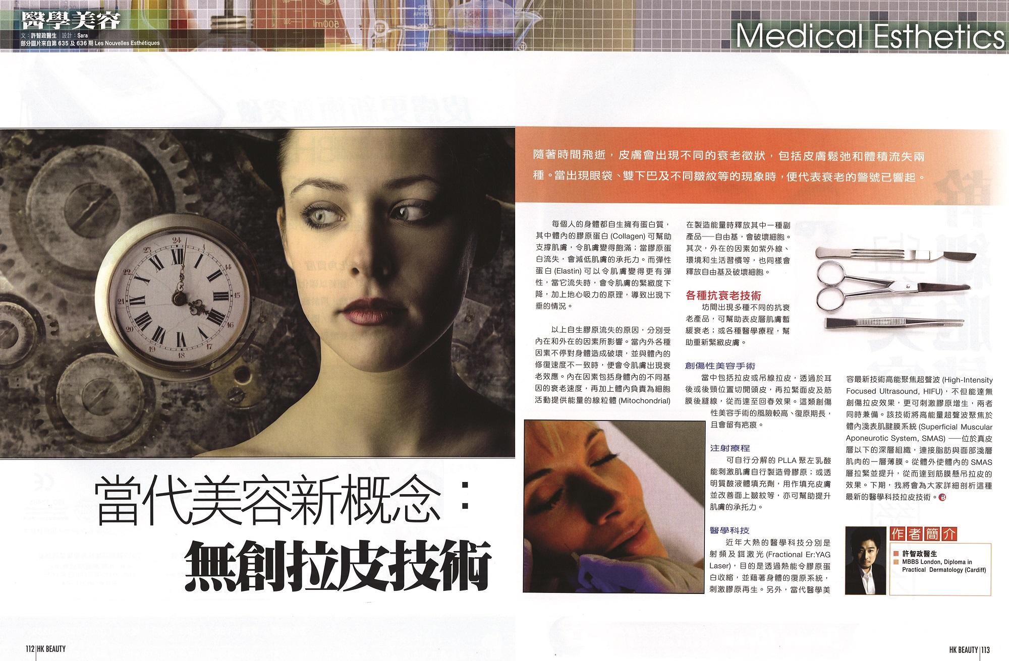 HKbeauty_2012MAY