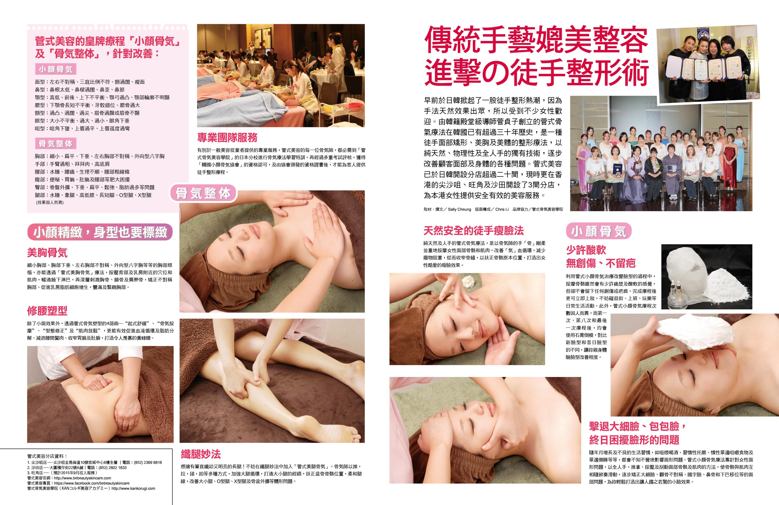 《with》日本時尚雜誌