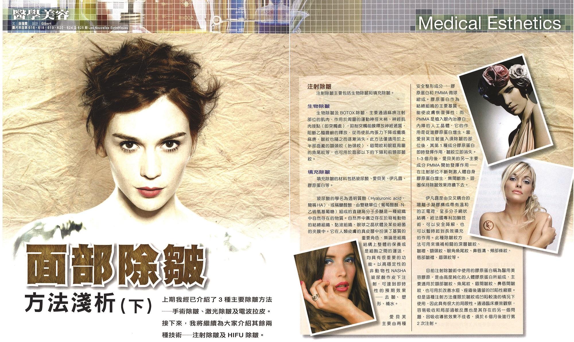 HKbeauty_2011OCT_1