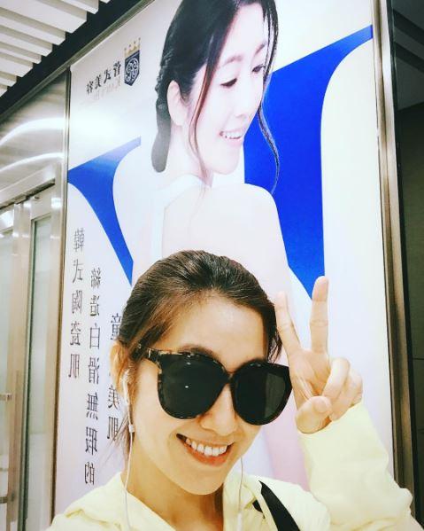 陳自瑤 Yoyo Chan