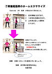 image_6483441 (11).JPG