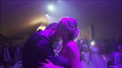 dança do casal