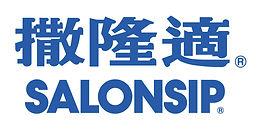 Salonsip Logo Bilingual.jpg