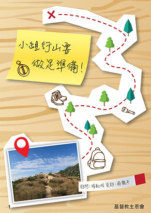 climbing_v3_op-01.jpg