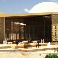 Centro Cultural Bamiyan Afganistán