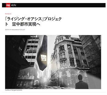 CNN Japan.jpg