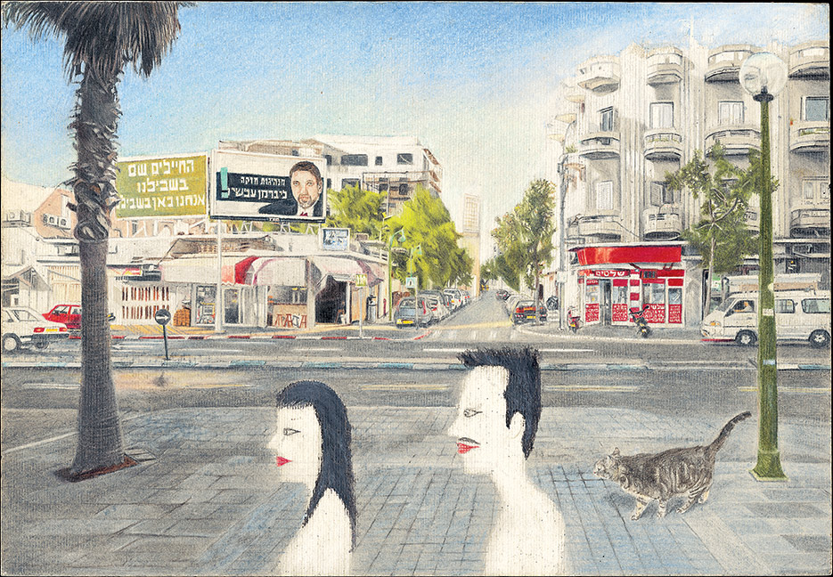 kaplan carmel | paintings | book