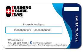 card_member_TRT.jpg
