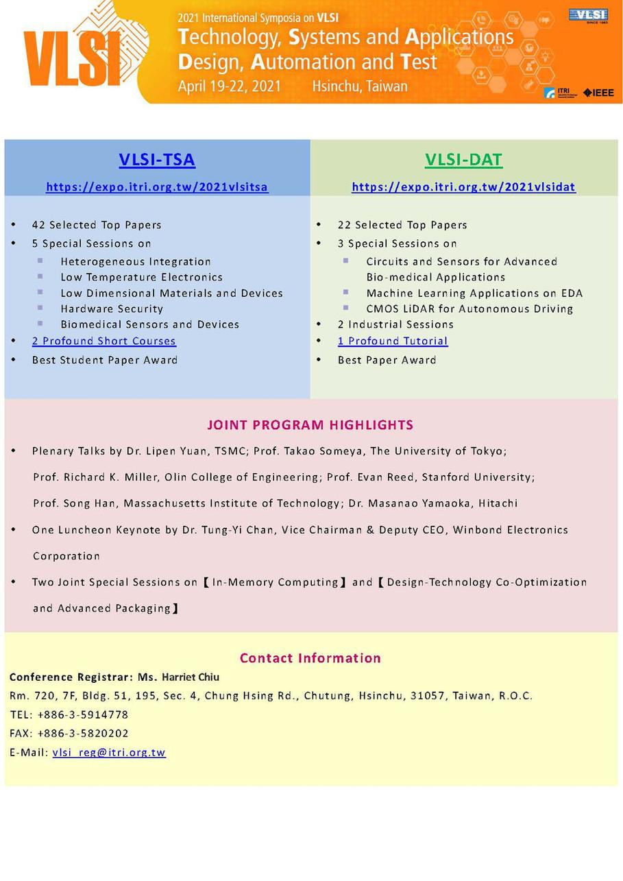 2021 VLSI-TSA and DAT E-flyer_final.jpg