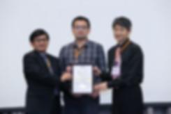 DAT Best Paper Award.jpg