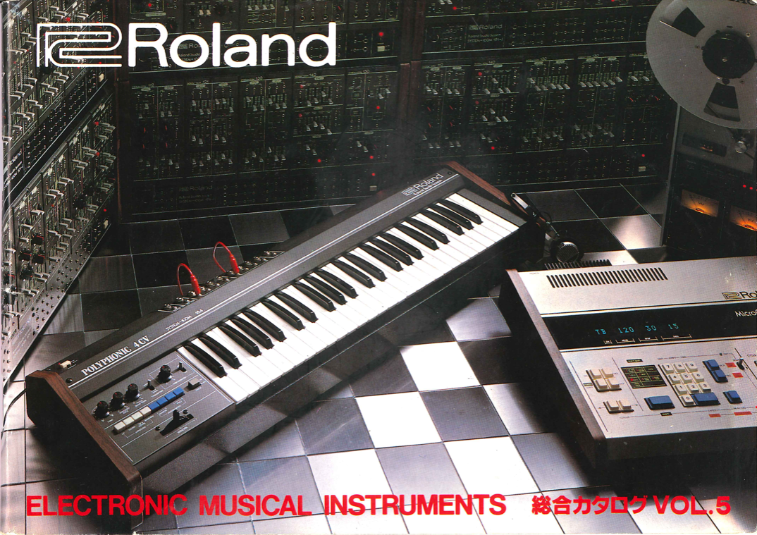 Roland Catalogue