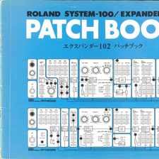 System 100 patch book