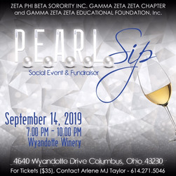 Second Annual PEARL Sip
