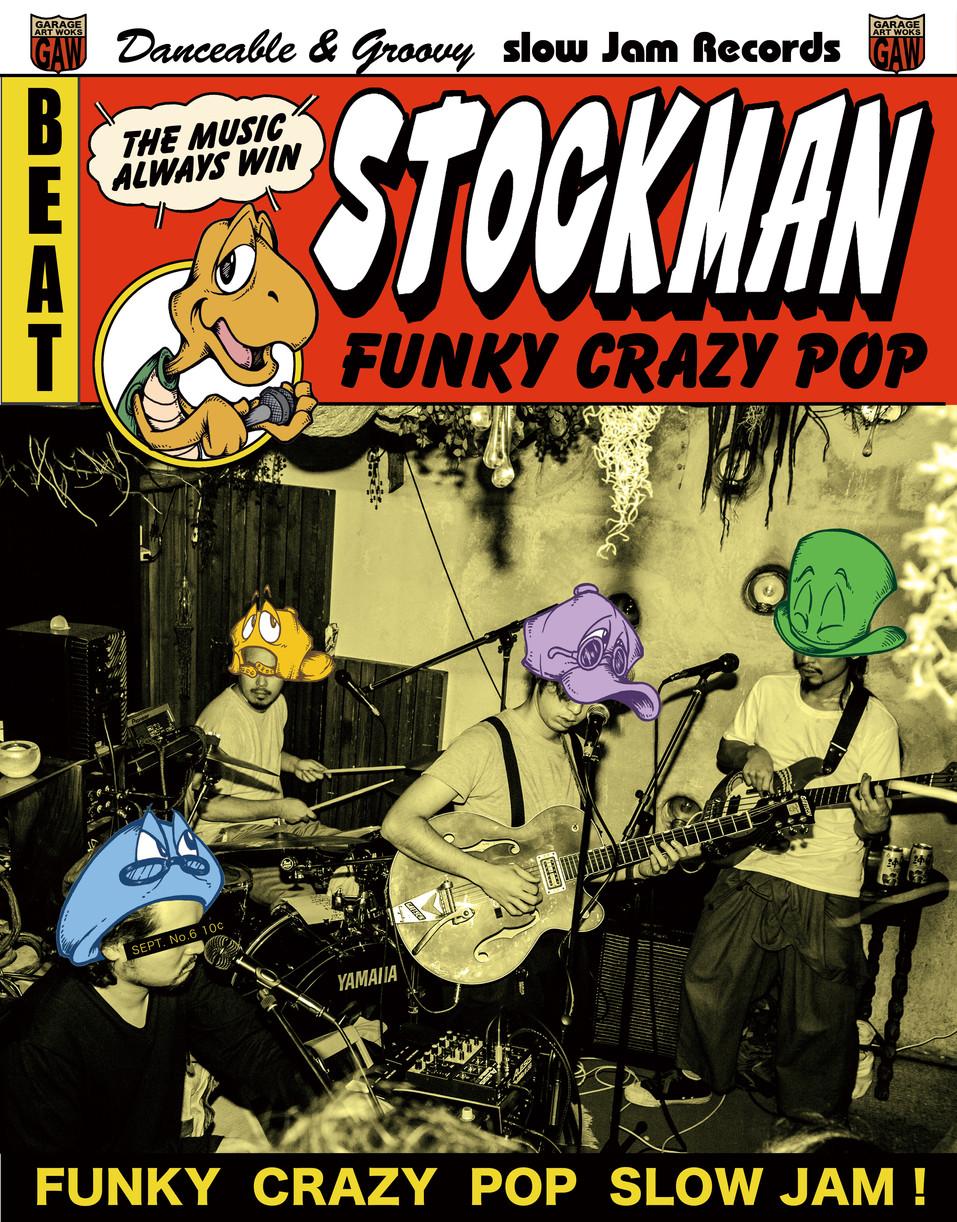 STOCKMAN T-shirts