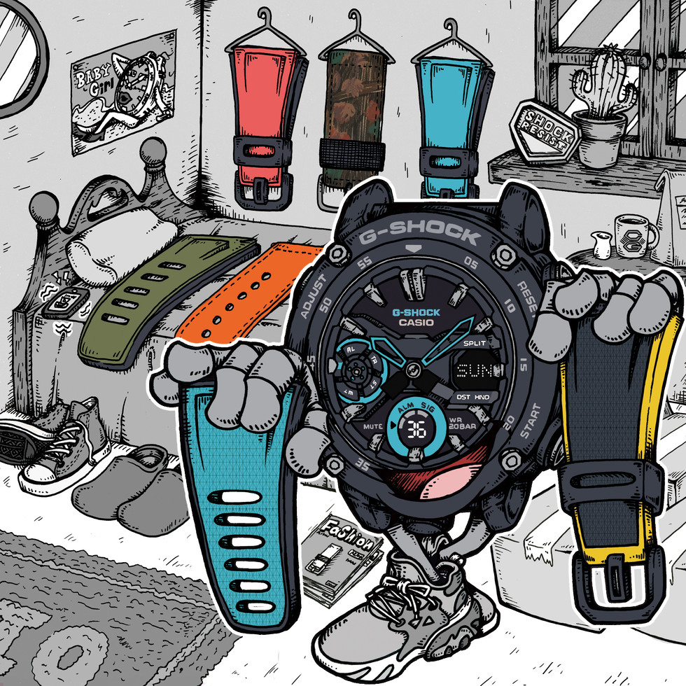 G-Shock-Room