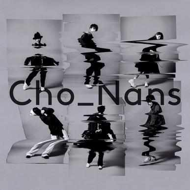 Cho_Nans Artist Photo 2021