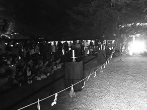 秋分奉納祭〜ヤツカノツルギ/むすびの儀〜