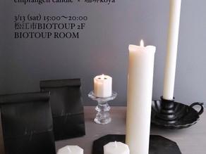 珈琲と蝋燭の会