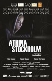 Athina-Stockholm