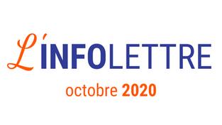 L'infolettre d'octobre 2020