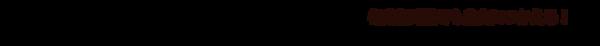 アセット 25_11x.png