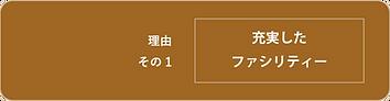 アセット 3_11x.png