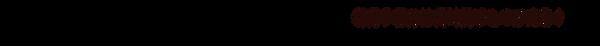 アセット 28_11x.png