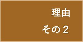 アセット 14_11x.png
