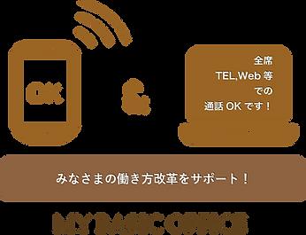 アセット 4_11x.png