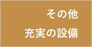 アセット 23_11x.png