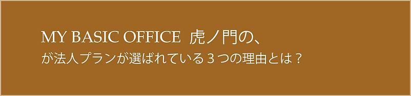 アセット 12_11x.png