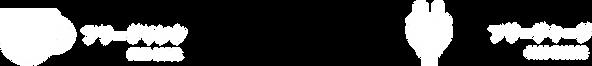 アセット 2_11x.png