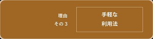 アセット 5_11x.png